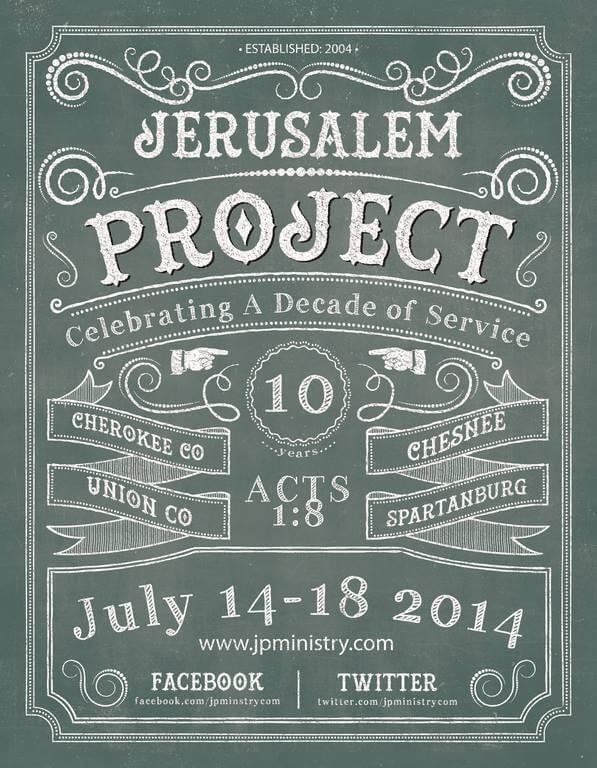 Jerusalem Project 2014 Posters